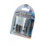 ANSMANN 5030642 10000 D BL2