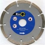 Алмазный диск сегмент 230 RING