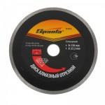 Алмазный диск сплошной 150х22,2 мм, влажная резка SPARTA
