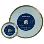 Алмазный диск сплошной 150х25,4 РусСафри
