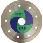 Алмазный диск сплошной 230 ГРАНИТ