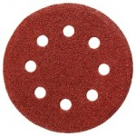 Круг абразивный  фибра 125мм, зерно 36, 8 отверстий