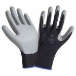 Перчатки нейлоновые с нитрилом 2Hands Air 2701BLK