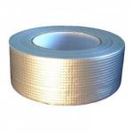 Алюминиево-армированная клейкая скотч лента 50мм х 50м AVIORA