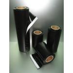 Клейкая лента черная 120 мм х 50 м 100 мкм