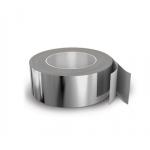 Алюминиевая клейкая лента (скотч) 48мм х 40м 40 мкм